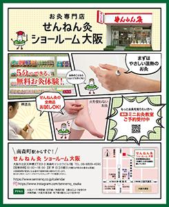 mapple_naka