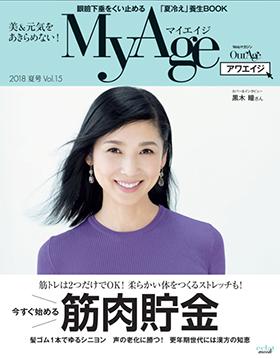myage_h