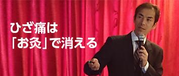 kasuya_01